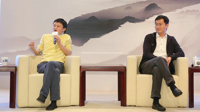 马云、马化腾、马明哲、郭广昌同台PK,他们谈什么?