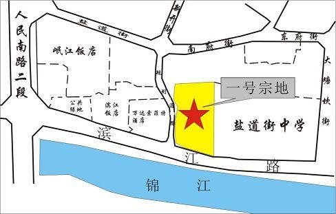 锦江区滨江中路(JJ10(211):2013-254)