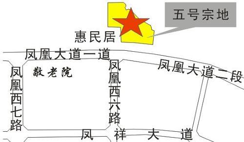 青白江区凤凰大道以北、廉租房东北侧