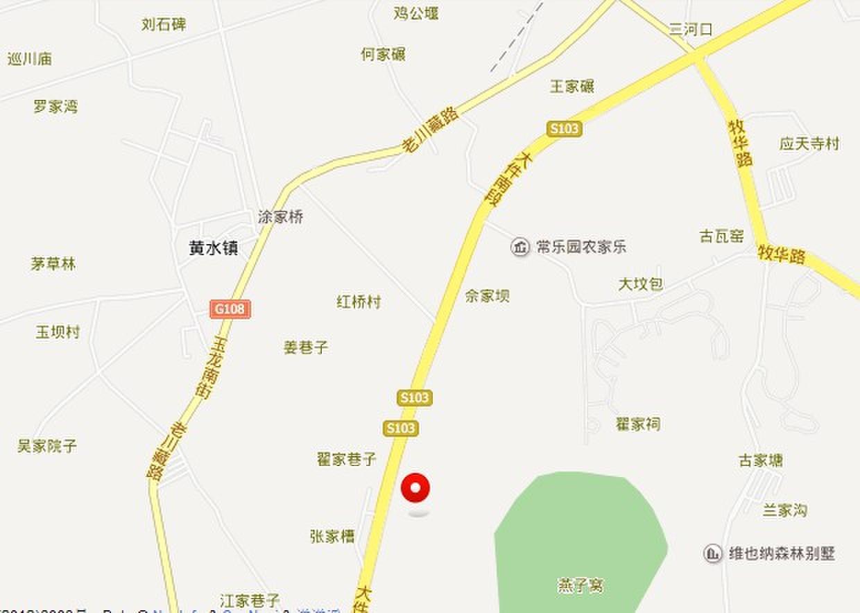 双流县黄水镇红柳村1组