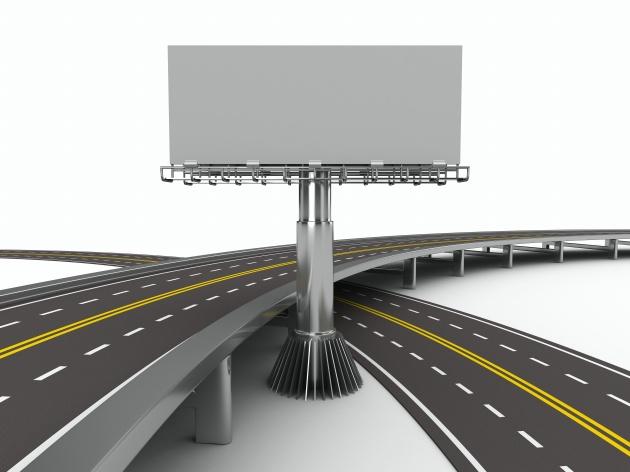 四川多条高速公路广告牌使用权转让