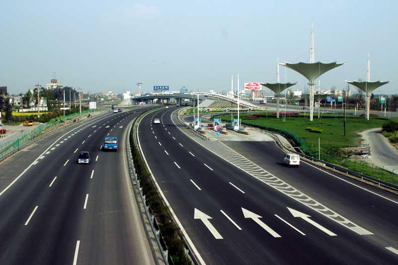 成都成温邛公路开发有限责任公司1.563%股权