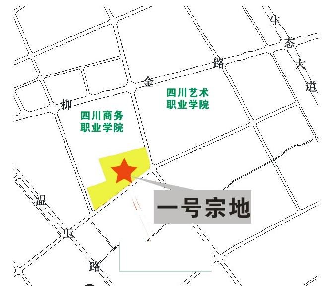 温江郫县3地块2月26日拍卖