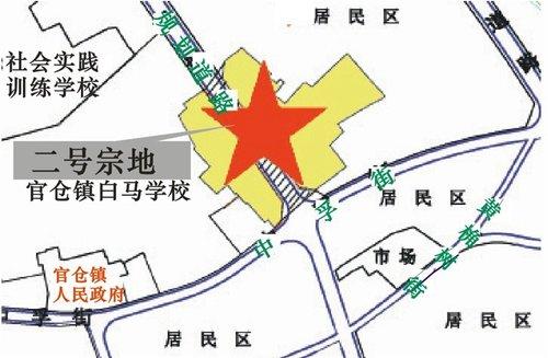 郫县金堂崇州3地块拍卖