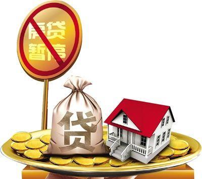 瑞银汪涛:房产长期繁荣时代或结束