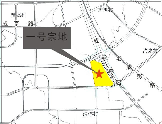 彭州大邑3地块挂牌拍卖
