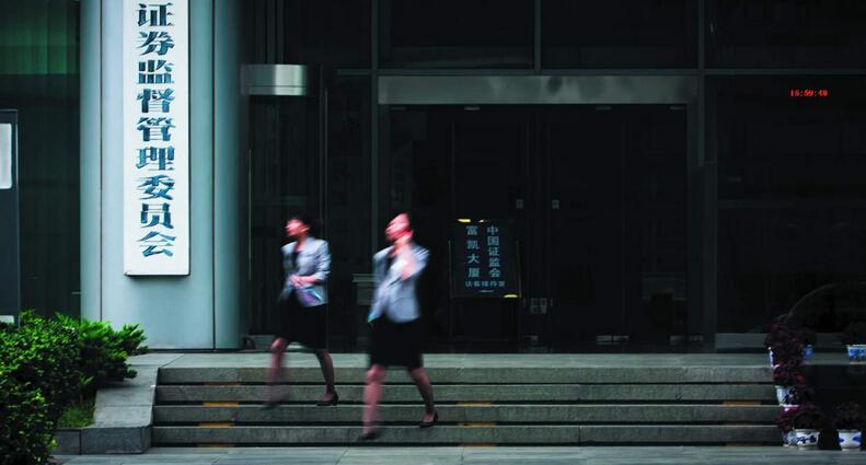 沪港通投资手册 273家港股通标的全扫描
