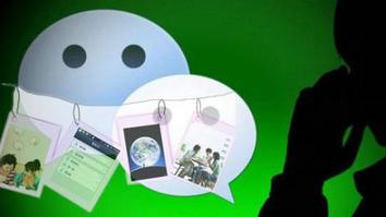 张小龙:微信去中心化还是中介化?