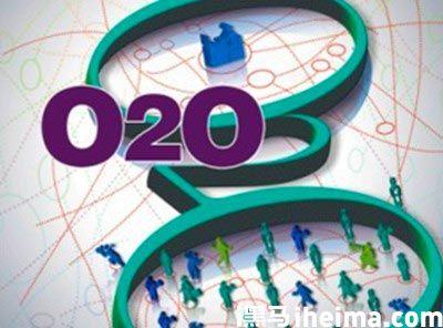 传统企业布局O2O,当心3条死胡同