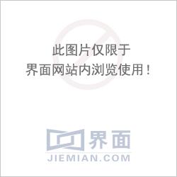 """UC俞永福:""""非互联网""""才是未来核心竞争力"""