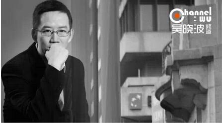 吴晓波:中国进入政商博弈新周期