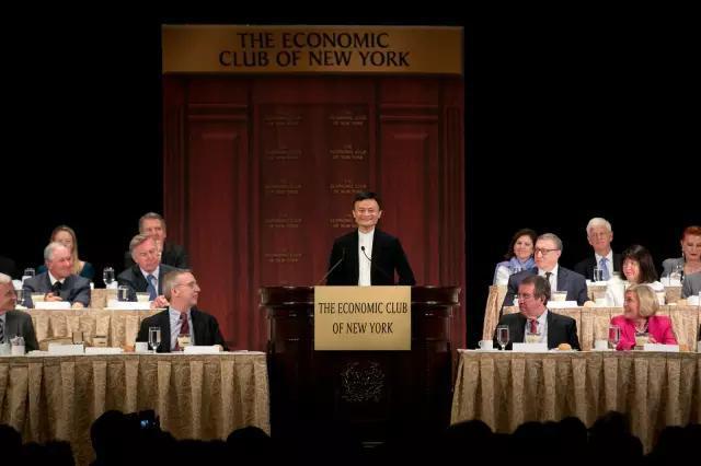 马云纽约演讲全文 ,彻底震撼了美国商界