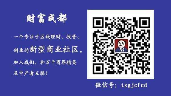 成都温江4方面推进中小城市改革试点