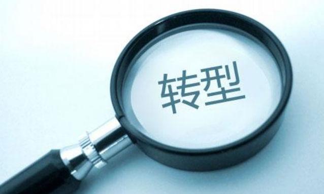李彦宏:企业当前为何面临生死转型?