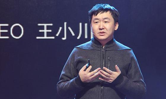 王小川:互联网未来的趋势是深连接