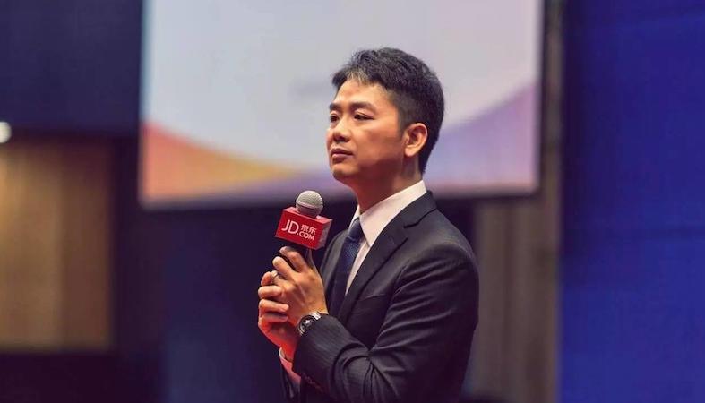 刘强东:传统企业要撤掉电商部门