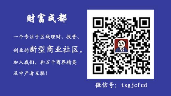 中国(西部)高新技术产业与金融资本对接推进会17日开幕