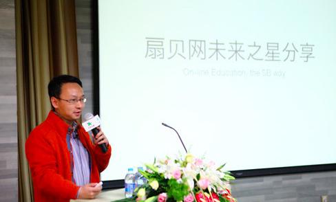 王捷:创业需要足够的勇气和坚持