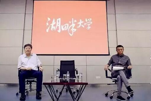 马云海尔演讲全文:聊赚钱和管理
