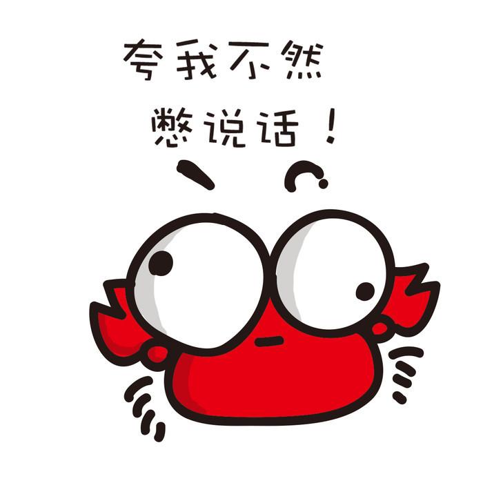 """赶快!温江""""最美花园阳台""""公益大赛报名仅剩2日!"""