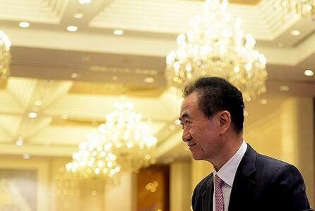 """王健林除了""""一亿小目标""""还说了啥?"""