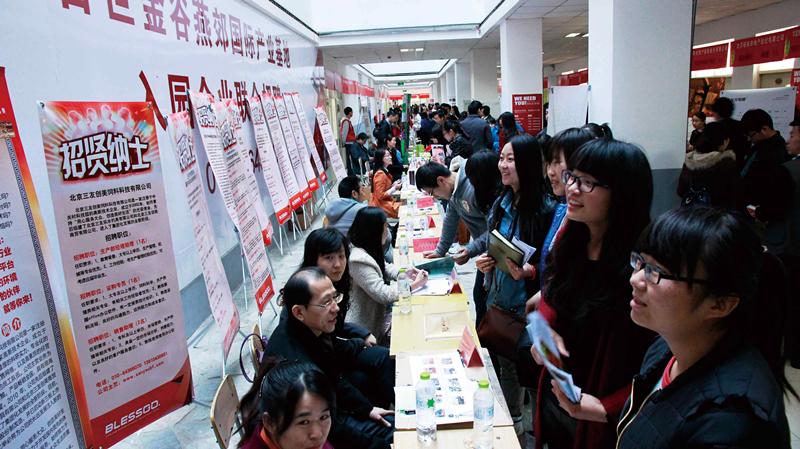 求职季来临 四川公共招聘提供就业岗位6000余个