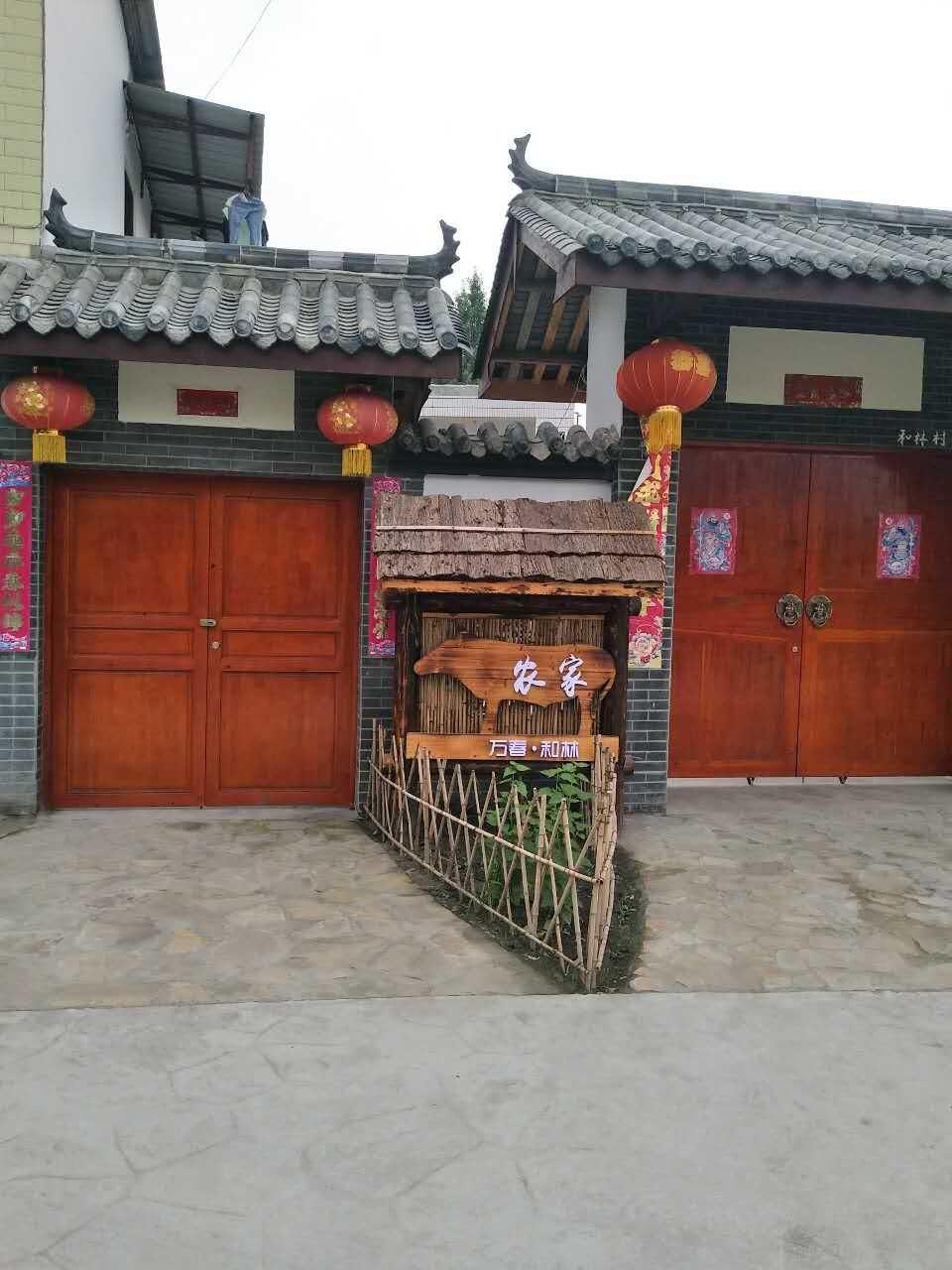 """温江和林村周家院子,远观近看皆""""乡愁""""!"""