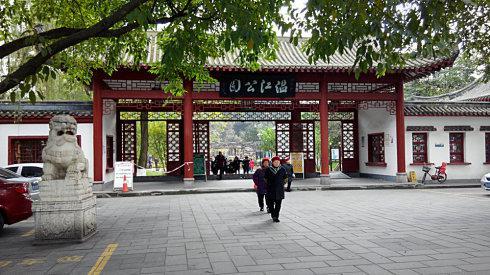 """动静相融的温江公园,等你来""""偷""""浮生半日闲"""