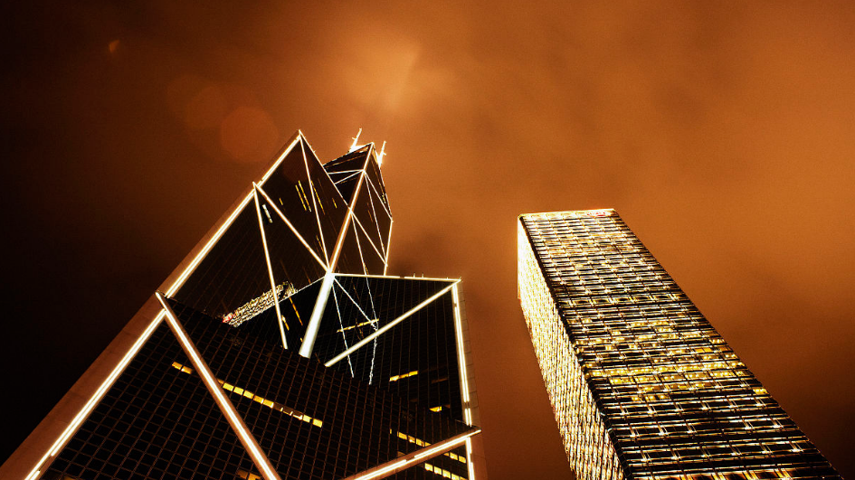 中国未来十年的政治经济分析