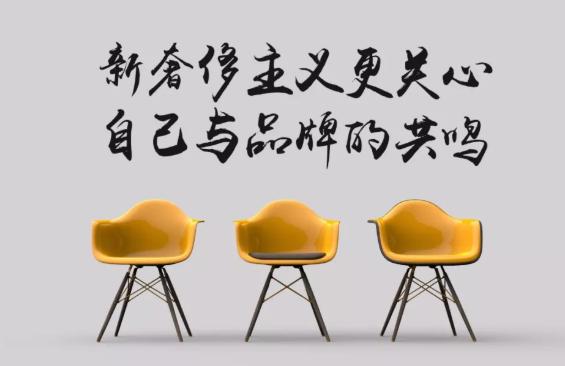 陈春花:打造成功品牌的方法
