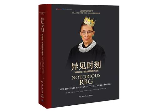 10月读什么?吴晓波频道送你10本好书