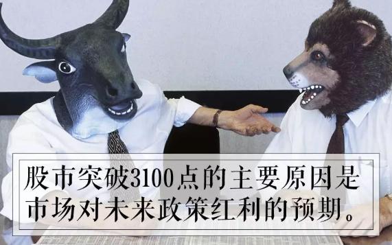 吴晓波:2019年谨慎实业、警惕物价