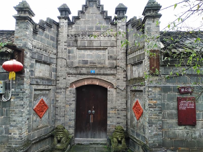 成都新增24处建筑为历史建筑 全市保护总量达253处