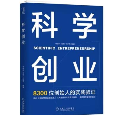 俞敏洪:创业成果要靠这22句话!