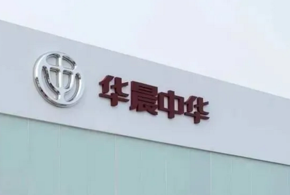 华晨欠债1300亿破产,谁还记得仰融?