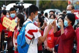 四川高考评卷7月9日开始 23日公布成绩和各批次录取控制分数线