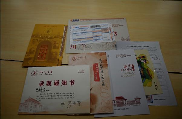 2020年省内首封高考录取通知书即将从四川大学寄出