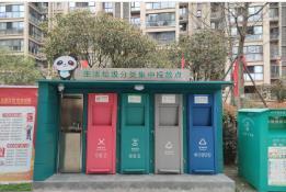 成都金堂县152个物业小区已实现垃圾分类点位设施全覆盖