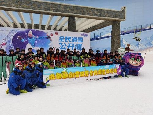 助力冬奥冰雪梦 成都融创雪世界面向3-12岁青少年免费开放