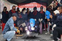 分别补助300万和30万,2021年四川省高技能人才培训基地和技能大师工作室开始申报